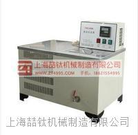 恒温低温优质水浴箱生产厂家,THD-0510低温恒温水浴槽价格,超级低温水浴箱品牌