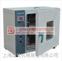 101系列强制空气对流干燥箱,供应空气对流干燥箱,标准优质干燥箱的 厂家 101-2HA