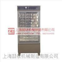 水泥恒温水养护箱价格实惠,标准恒温水泥养护箱,水泥水养护箱生产厂家