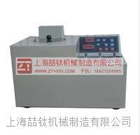 国标水泥组分测定仪,CZF-6型水泥组分测定仪价格,水泥组分测定仪 CZF-6