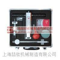 砂浆强度检测仪质优价廉,标准砂浆强度检测仪的图片,砂浆检测仪参数 SJY-800B