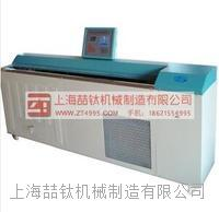 沥青低温延伸度仪的使用说明,LYY-7低温沥青延伸度仪标价,沥青延伸度仪品牌首选