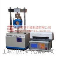 LWD-3/5沥青稳定度仪技术参数,马歇尔稳定度仪经销商,沥青马歇尔稳定度仪标准