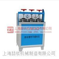 DTS-3防水卷材不透水仪技术规格,防水卷材不透水仪的用途/价格