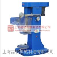 单槽浮选机优质生产厂家,国标XFD系列单槽浮选机,单槽浮选机产品说明
