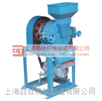 圆盘粉碎机质量保证,EGSF-200,圆盘粉碎机的产品型号