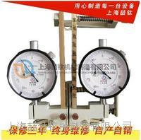 蝶式引伸仪产品说明,DY-2蝶式引伸仪供应商,蝶式引伸仪价格
