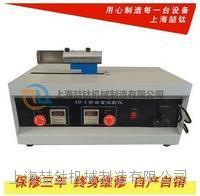 SD-2电动砂当量试验仪规格,质优价廉电动砂当量试验仪