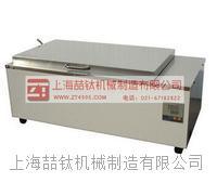 恒温水浴槽的产品图片,CF-B电热恒温水浴槽生产厂家,电热水浴槽标准参数