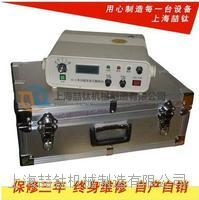SG-6/8直读式测钙仪的用途,厂家直销石灰剂量仪