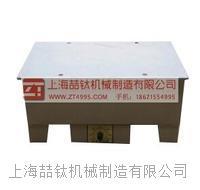 BGG-2.4电热板【使用方法/技术规格】,电热板上海喆钛专业生产定制