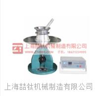 NLD-3水泥胶砂流动度仪/流动度仪,质优价廉NLD-3水泥跳桌/胶砂流动度仪