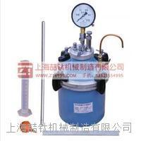 HC-7L型直读式混凝土含气量仪规格,含气量测定仪的标准,混凝土含气量测定仪的用途