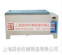 爆裂蒸煮箱用于石灰砖瓦,ZSX-52爆裂蒸煮箱的使用说明-规格