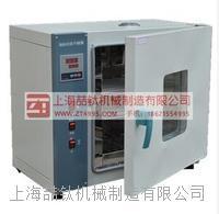 空气对流烘箱的结构特点-使用说明,质量选择101-3HA强制空气对流干燥箱