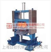 沥青压实成型机的产品结构,优质首选SYD-0704沥青振动压实成型机
