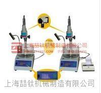 沥青针入度仪的仪器使用,沥青针入度仪的操作方法,低温漂针入度仪