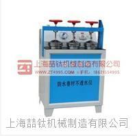 优质防水卷材不透水仪DTS-3,防水卷材不透水仪的操作方法