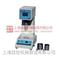 土壤液塑限联合测定仪操作说明,上海喆钛LP-100D数显土壤液塑限联合测定仪