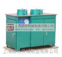 真空过滤机的型号XTLZ-φ260,过滤机的操作标准,XTLZ-φ200多用真空过滤机的使用