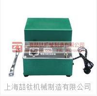 矿石粉碎机操作说明,DF-4电磁矿石粉碎机【说明书】,价格合理标准电磁粉碎机
