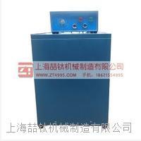 密封式制样粉碎机优质供应商,GJ-3密封式制样粉碎机产品报价-固体振动磨