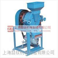 EGSF-300圆盘粉碎机价格,质量选择圆盘粉碎机,EGSF-250圆盘粉碎机厂家