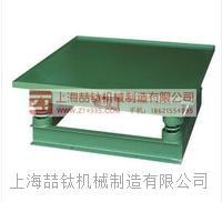 混凝土振动台价钱50型,0.5平方混凝土振动台的使用说明,供销混凝土振动台