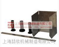 路面深度构造仪多少钱SHDH-I,路面深度构造仪操作说明,供销路面深度构造仪