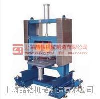 沥青压实成型机SYD-0704,沥青振动压实成型机的使用操作方法