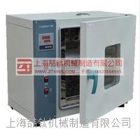干燥箱价格101-1HA,强制空气对流干燥箱【使用说明书】,空气对流干燥箱有哪些用途