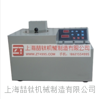 优质水泥组分测定仪【售价/技术参数】,【质优价廉】CZF-6水泥组分测定仪