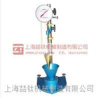 SZ-145砂浆稠度仪的结构,砂浆稠度仪的使用方法-新型稠度仪