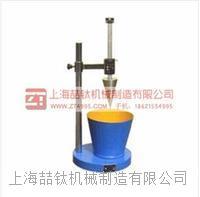 数显砂浆稠度仪使用范围-厂家,SC-145数显砂浆稠度仪产品型号