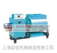 混凝土搅拌机优质生产厂家,SJD-100单卧轴混凝土搅拌机的适用范围广泛