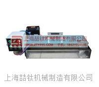 电动铺砂仪PS-138参数是多少,上海电动铺砂仪价格,【供应】电动铺砂仪