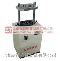 电动脱模器DL-300KN生产厂家,最新电动脱模器批发价格,供应电动脱模器
