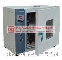 强制空气对流干燥箱101-1HA标准规格,上海强制空气对流干燥箱技术指标