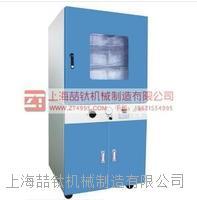 真空干燥箱DZF-6090产品价格,真空干燥箱内胆尺寸,质量好真空烘箱