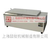 恒温水箱SHHW1厂家直销,上海电热恒温水箱(槽)技术指标/图片