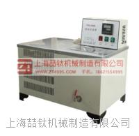 恒温低温水浴槽THD-0506,标准低温恒温水浴槽操作流程/厂家