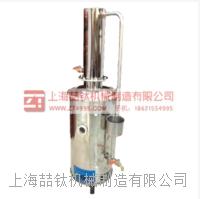 不锈钢断水自控蒸馏水器HSZII-10厂家,10升断水自控蒸馏水器产品报价
