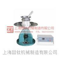 水泥流动度仪NLD-3多少钱一台,标准水泥胶砂流动度仪用途