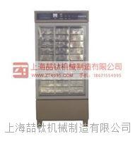 水泥水养护箱HBY-30用途,新款水泥恒温水养护箱适用范围/价格