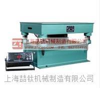 混凝土磁性振动台HCZT-1用途,质优价廉混凝土磁性振动台供应商