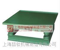 混凝土振动台50型价格,新一代0.5平方混凝土振动台多少钱