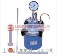 混凝土含气量仪CA-3用途,新一代直读式混凝土含气量仪使用方法/价格