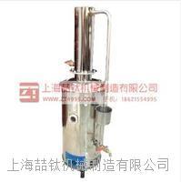 上海断水自控蒸馏水器HSZII-5图片,标准断水自控蒸馏水器经销商