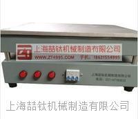 优质电热板BGG-3.6生产厂家,电热板参数是多少,上海电热板