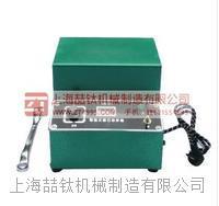 DF-4电磁矿石粉碎机产品使用方法,电磁粉碎机DF-4,新款电磁矿石粉碎机